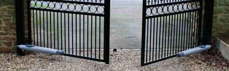 распошные ворота
